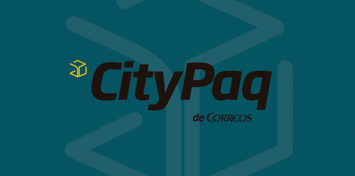 Pantallas terminales CITYPAQ